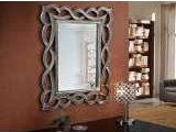 Espejos con moldura